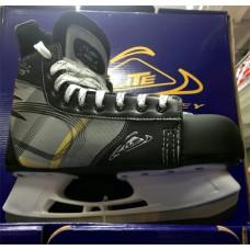 Flite C-75 Senior Hockey Skates - Sizes 13, 14, 15, 16!